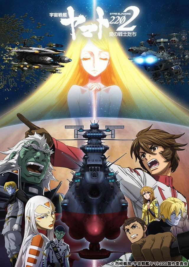 Space Battleship Yamato 2202   5º filme tem poster oficial divulgado