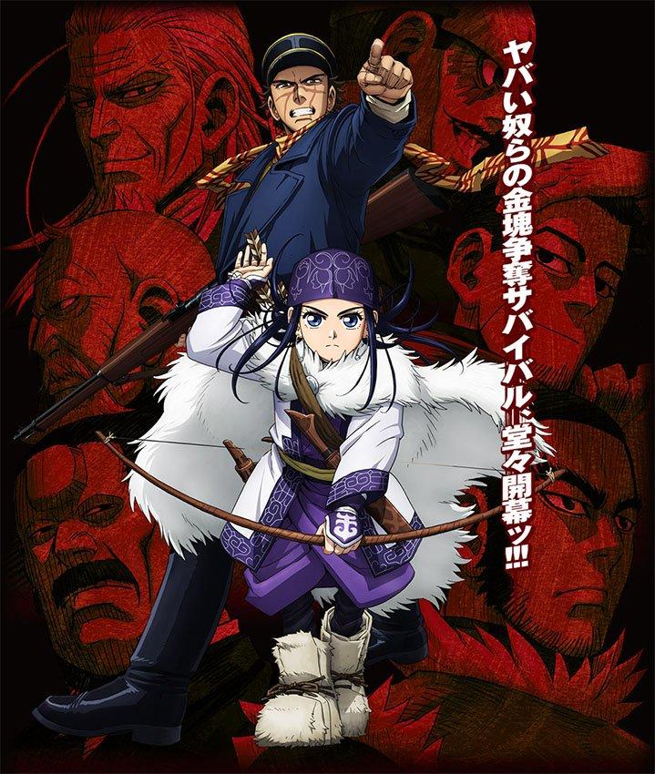 Golden Kamui ganha novo trailer apresentando os personagens