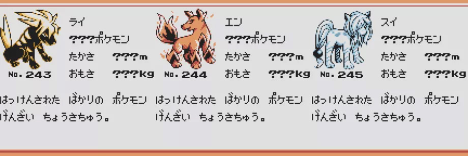 Pokémon nunca usados são descobertos em demo da Gold Version