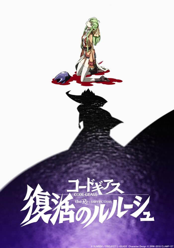Code Geass: Lelouch of the Resurrection ganha teaser e poster oficial. Confira