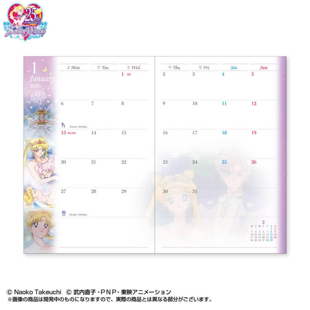 Sailor Moon | Personagem ganha agenda para 2019