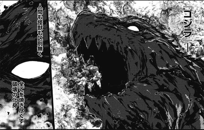 Godzilla | Mangá inspirado na trilogia chega em novembro à Shonen Jump