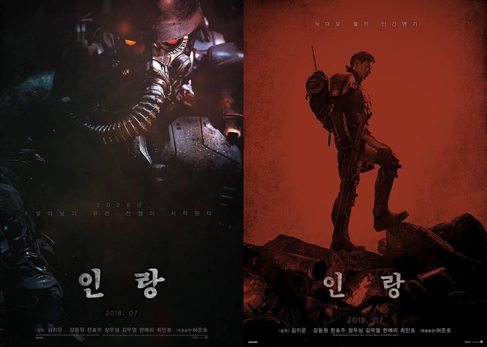 Jin-Roh   Live-action entrará no catálogo da Netflix em outubro