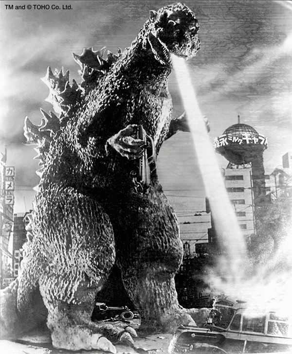Nova constelação Godzilla é apresentada pela NASA