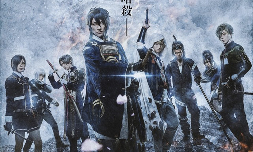 Touken Ranbu | Teaser do primeiro live-action traz personagens principais