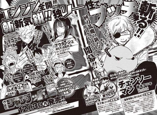 Shonen Jump revela o lançamento de três títulos inéditos para dezembro