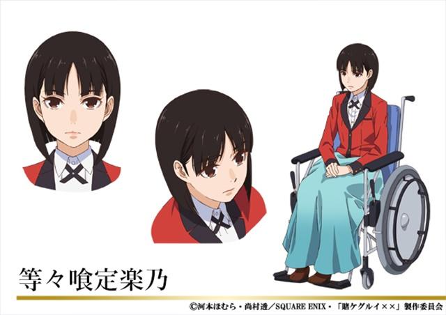 Kakegurui XX | Nova personagem da 2ª temporada é revelada em teaser