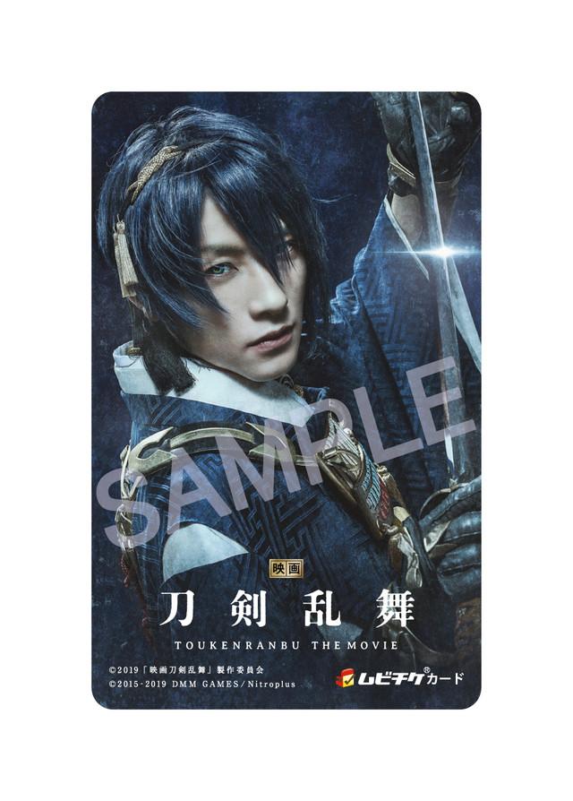 Touken Ranbu   Teaser do primeiro live-action traz personagens principais