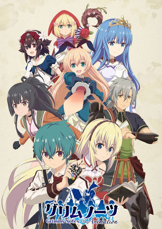 Grimms Notes: The Animation   Confira o novo trailer do anime