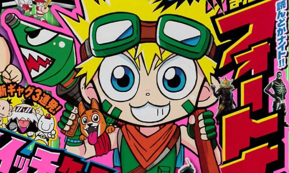 Fortnite ganhará edição de mangá temática no Japão