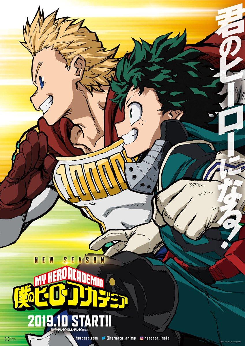 My Hero Academia | Poster da 4ª temporada confirma mudança na estreia