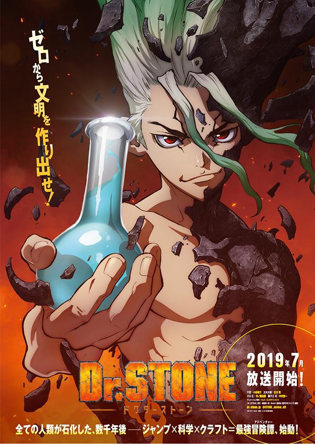 Dr. Stone | Anime ganha 1º poster e design dos personagens é revelado