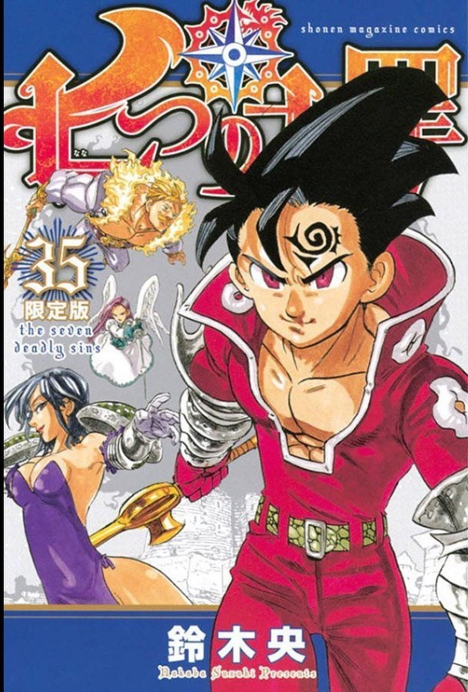 The Seven Deadly Sins   JBC anuncia lançamento de capítulos simultâneos com o Japão