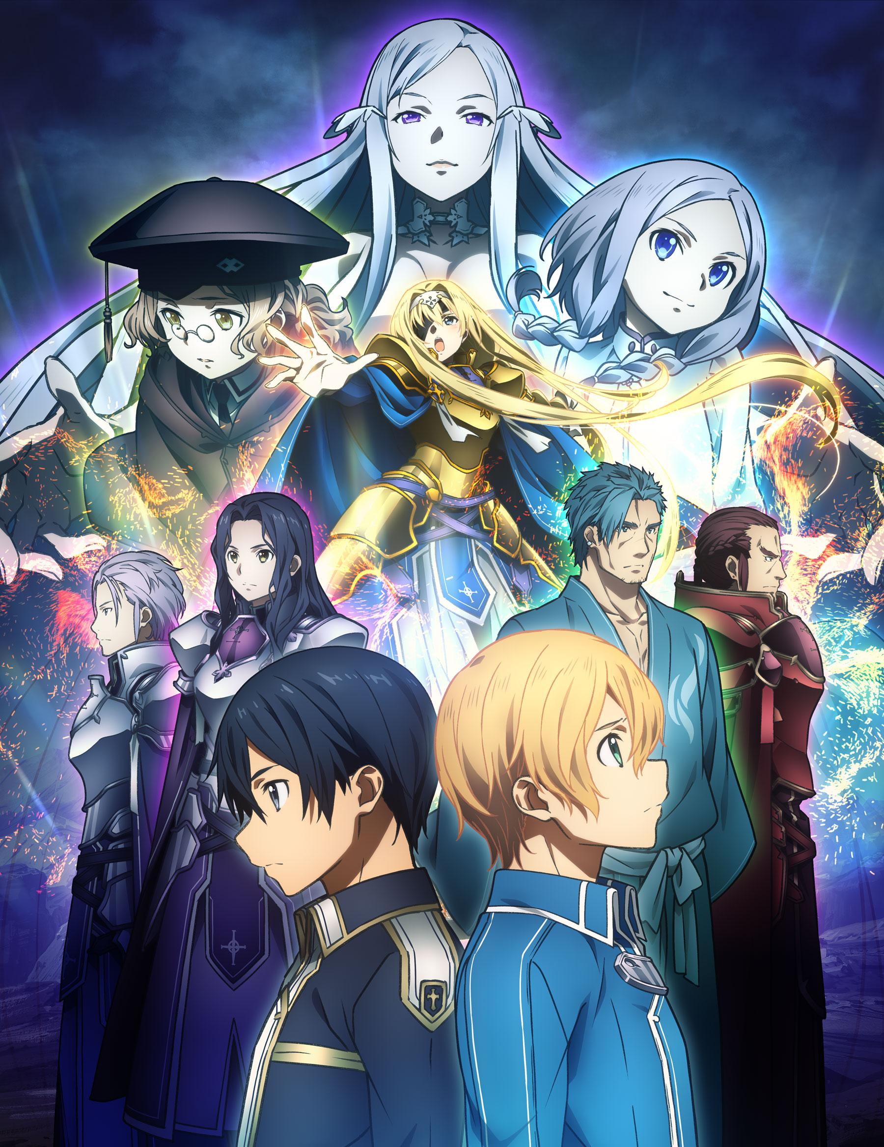 Sword Art Online Alicization | 1ª parte da temporada deve encerrar em março