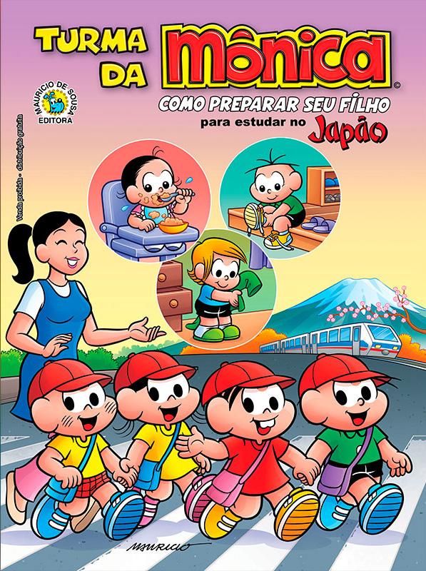 Turma da Mônica   Nova HQ ensinará japonês a crianças brasileiras