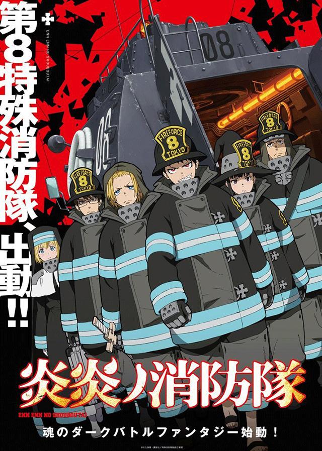 Fire Force | Novo poster traz a equipe da 8ª Brigada reunida