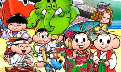 Turma da Mônica | Nova HQ ensinará japonês a crianças brasileiras