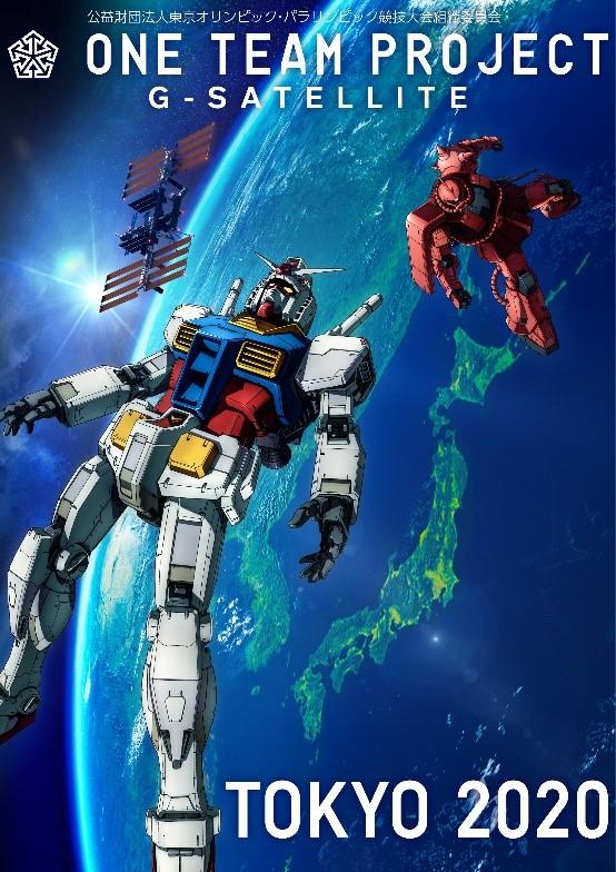 Gunpla com Gundam será lançado ao espaço para as Olimpíadas de Tóquio 2020