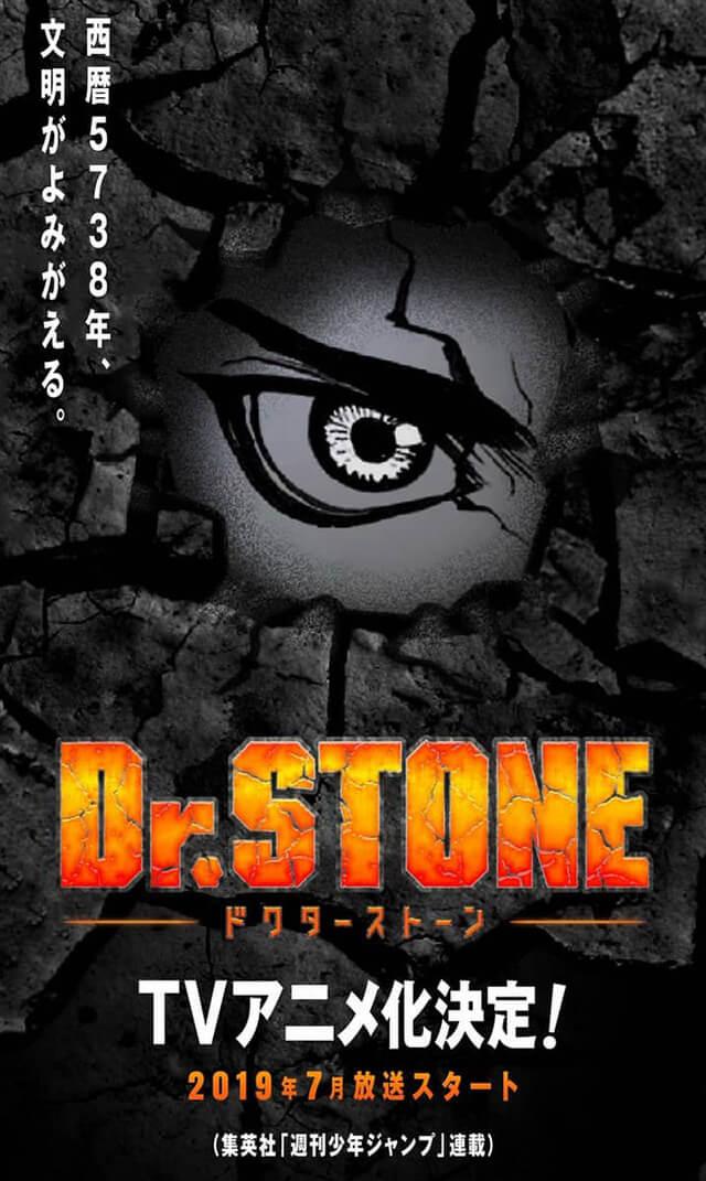 Dr. Stone: Número de episódios pode ser maior do que o anunciado