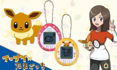 Tamagotchi x Eevee | Gadget da década de 90 traz visual repaginado para criação de Pokémon