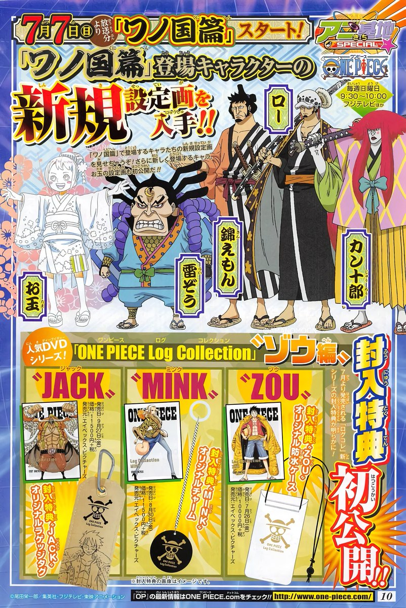 One Piece   Confira o visual dos personagens no Arco Wano