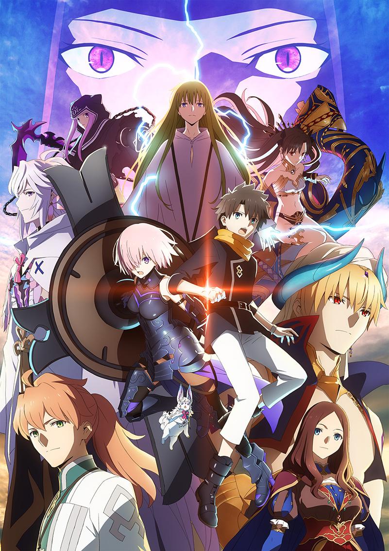 Fate/Grand Order: Babylonia | Confira o 3º teaser do anime