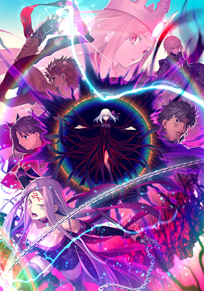 Fate/stay night: Heaven's Feel 3 ganha novo teaser e poster promocional