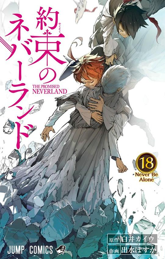 Capa do volume 18 de The Promised Neverland