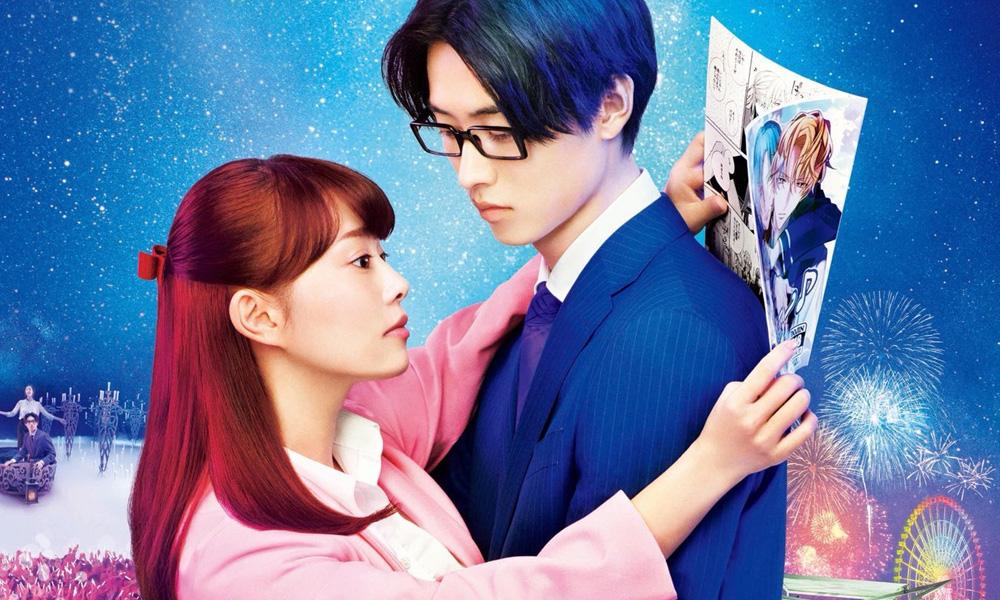 Wotakoi   Filme live-action é sucesso de bilheteria no Japão