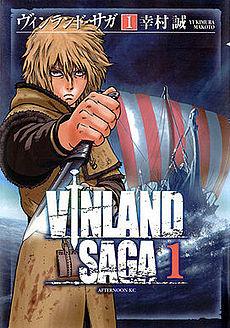 Vinland_Saga_volume_01_capa