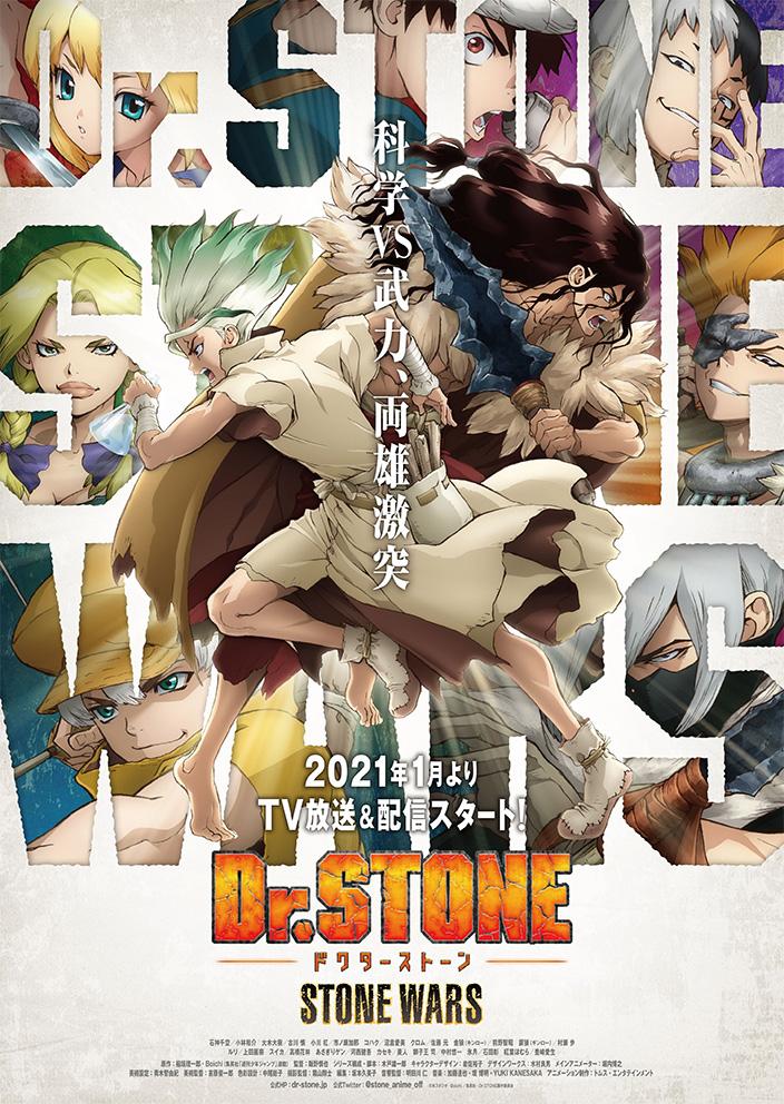 Poster segunda temporada Dr. Stone