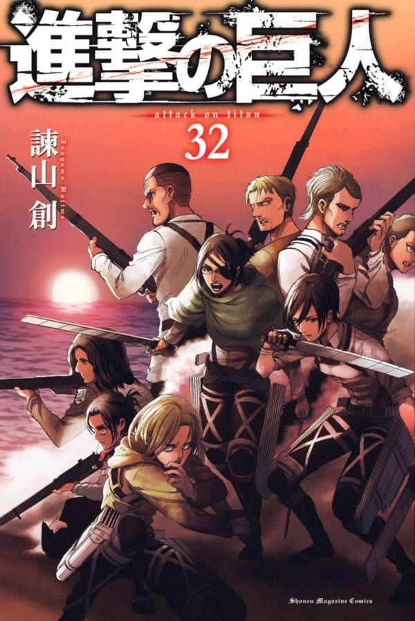 attack-on-titan-32-capa