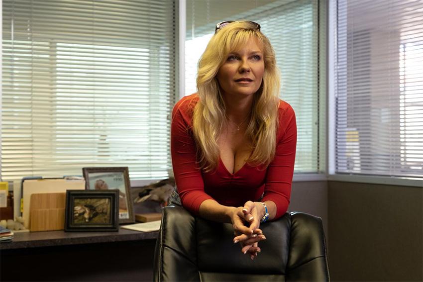 Como se Tornar uma Divindade na Flórida | Comédia com Kirsten Dunst chega ao Globoplay