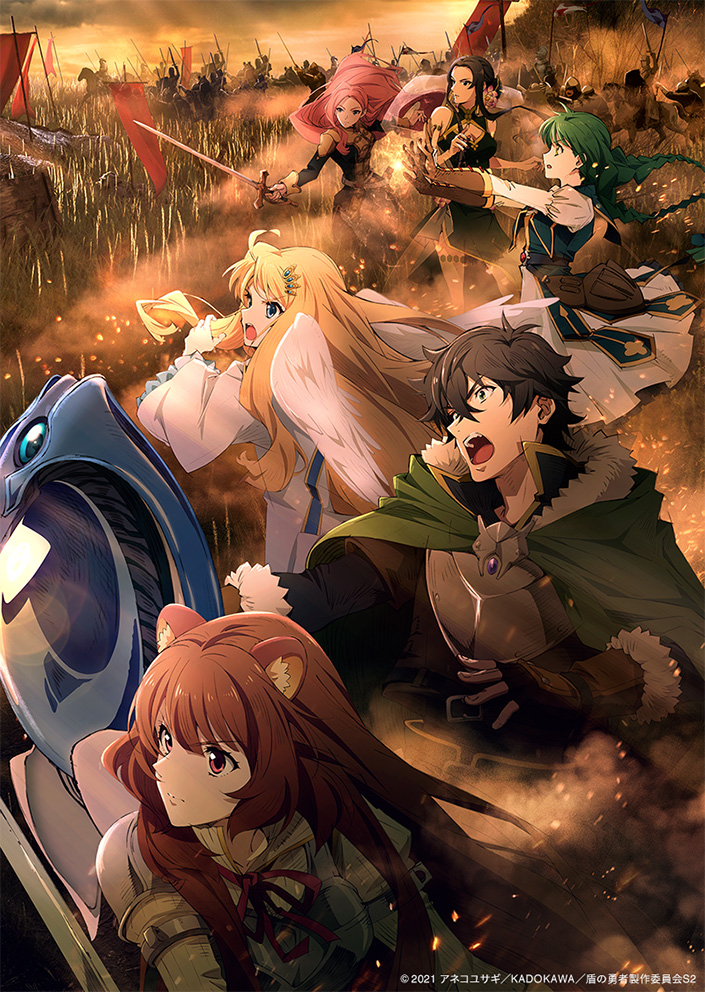 the-rising-of-the-shield-hero-2-temporada-poster-2